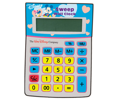 Cartoon Printing Promotion Calculator NS-219-01