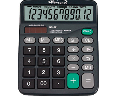Cheap Electronic Calculator NS-641