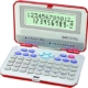Fold Laptop Math calculator DM-82ESI